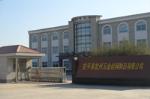 安平县宏州五金丝网制品有限公司