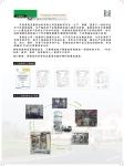 东莞易施宝建筑材料有限公司