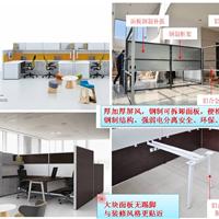上海震旦家具拆装,售后维修,