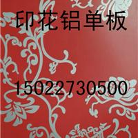供应天津铝单板厂家