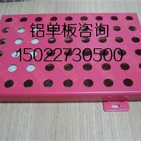供应天津氟碳喷涂铝单板