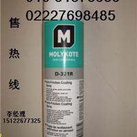 MOLYKOTE D 321R ��ĤͿ����֬