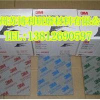 供应3M2601海绵砂纸