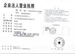 江苏欧泰环境系统工程有限公司
