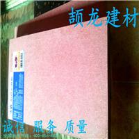 颉龙建材  大量供应阻燃密度板| E0阻燃板