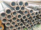 供应船舶无缝钢管厂家|生产企业