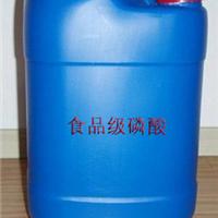 工业级磷酸的价格