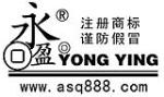 南京艾思奇商贸有限公司