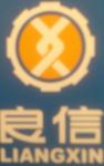 浙江良信防腐设备有限公司