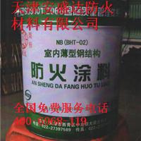 天津安盛达供应室内薄型钢结构防火涂料