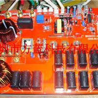 高速PCB抄板/专业PCB抄板