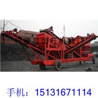 供应移动分煤机厂家