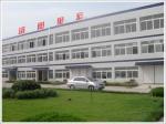 洛阳市里宏电炉耐火配件有限责任公司