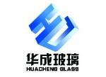 华成玻璃有限公司