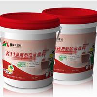 桂林防水涂料批发_柳州防水涂料供应_北海防水涂料厂家