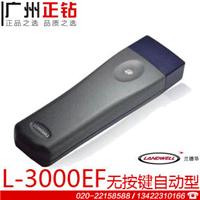 ��Ӧ���»�L-3000EF-1Ѳ����