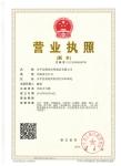 安平县顺世丝网制品有限公司