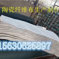 供太原2mm陶瓷纤维布一平米价格