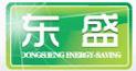 东莞市东盛环保节能工程有限公司