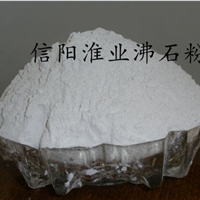 供应03型沸石粉、100-300目