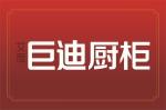 湖南艾度装饰材料有限公司