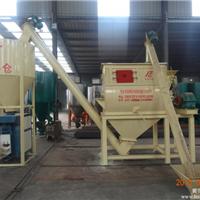 供应新乡FYSH型简易干粉砂浆混合机组