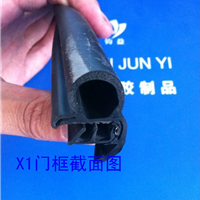 宝马X1门框密封条原厂