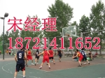 上海劲路体育设施有限公司