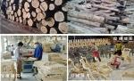 上海振腾木器有限公司