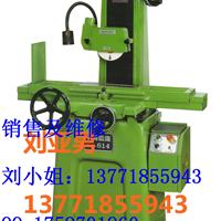 供应台湾原装宇青磨床YSG-614
