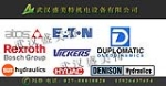 武汉盛美特液压设备有限公司