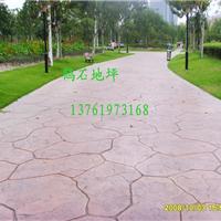 供应压花地坪材料压模地坪施工技术指导