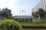 天津市奥利达设备工程技术有限公司
