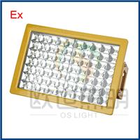 供应 CCD97防爆LED泛光灯100W防爆LED灯