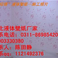 供应液体壁纸施工方式简单吗