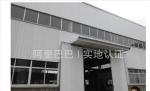 台州石磊工贸有限公司
