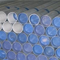 上海昊力涂塑钢管,PP-S涂塑钢管,