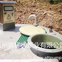 供应ATT-YZ 一体化预制泵站