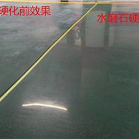 深圳工厂、仓库地面起尘起砂处理方案
