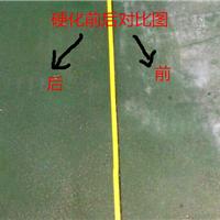 供应深圳石岩金刚砂地面起尘起灰处理