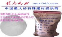 北京灌浆料母料价格 灌浆料母料生产厂家