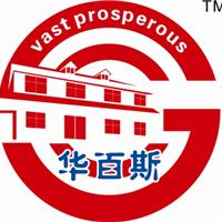 长沙广昌建材有限公司