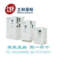 供应士林变频器SF-040-11K/7.5K-G
