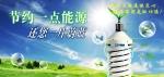 北京费普福工程技术有限公司