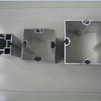 供应冠禾特装展位方柱铝材 方柱系列铝型材