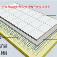 碳纤维电地暖应用优势