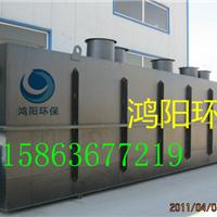WSZ-2.5-3-3.5-4地埋式一体化污水设备