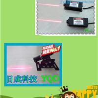 供应线状光斑标线器