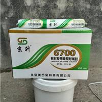 供应京升中性硅酮耐候胶/北京性硅酮耐候胶