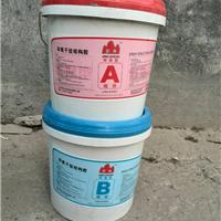 供应京升环氧树脂AB干挂胶/北京环氧树脂AB干挂胶